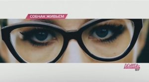Sobchak zhiviem