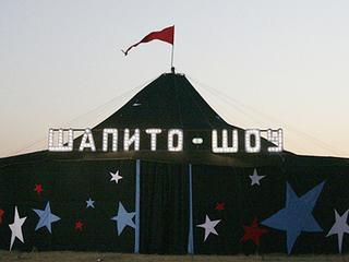 shapito-show