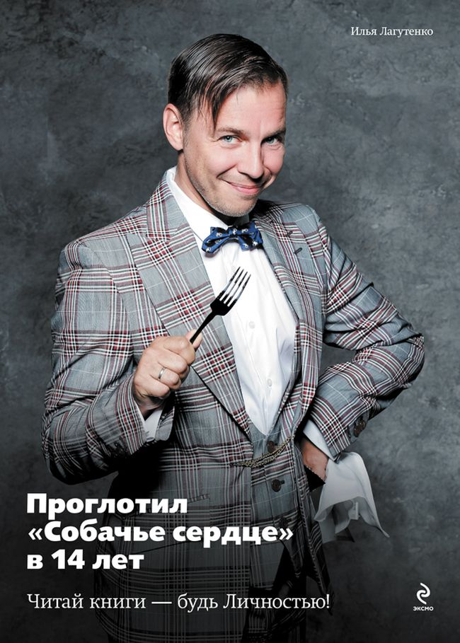 chitaj_knigi_bud_lichnostyua_readmas.ru_