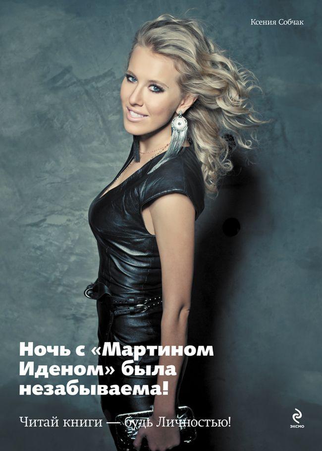 chitaj_knigi_bud_lichnostyua_readmas.ru_02