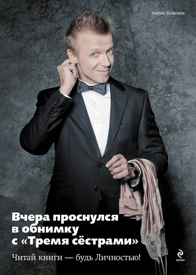 chitaj_knigi_bud_lichnostyua_readmas.ru_03