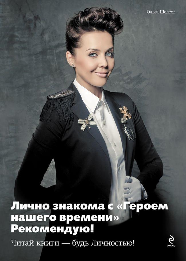 chitaj_knigi_bud_lichnostyua_readmas.ru_04
